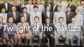 Тень якудзы / Twilight of the Yakuza