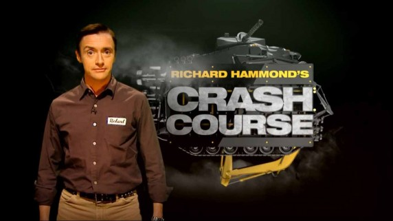 Ускоренный курс Ричарда Хаммонда 1 сезон 1 серия. Танки / Richard Hammond's Crash Course (2012)