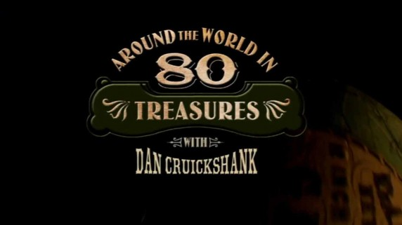 80 чудес света 7 серия. От Иордании до Эфиопии / Around the World in 80 Treasures (2005)
