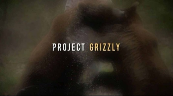 Проект Гризли 1 серия / Project Grizzly (2016)
