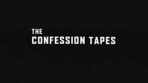 Исповедальные плёнки 4 серия / The Confession Tapes (2017)