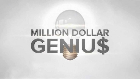 Гений на миллион 3 серия. Страсти по грилю / Million Dollar Genius (2016)