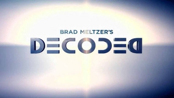 Брэд Мельцер: расшифровка 2 сезон 01 серия. Форт-Нокс / Brad Meltzer: Decoded (2018)
