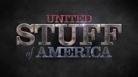 Соединенные штуки Америки 4 серия. Пищевые технологии / United Stuff of America (2014)