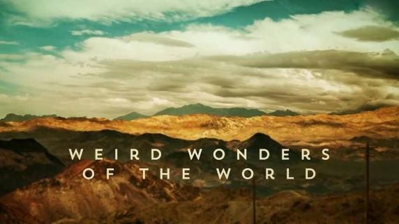 Поразительные чудеса мира — Документальные фильмы онлайн
