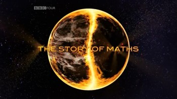 BBC История Математики / The Story of Maths 2. Гений Востока (2008)