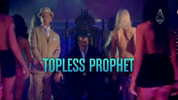 Империя стриптиза 3 серия / Topless Prophet (2014) HD