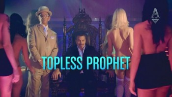 Империя стриптиза 7 серия / Topless Prophet (2014) HD