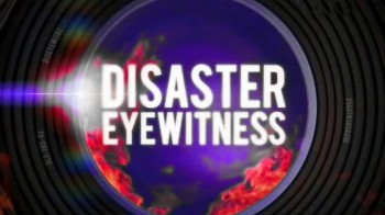 Очевидцы катастроф 9 / Disaster Eyewitness (2009)