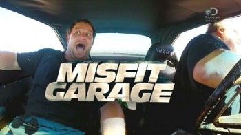 Мятежный гараж 3 сезон 2 серия. Launching a '69 Satellite, часть 2 / Misfit Garage (2016)