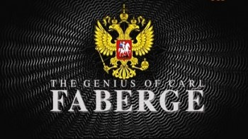 Гений Карла Фаберже / The World's Most Beautiful Eggs: The Genius of Carl Faberge (2013)