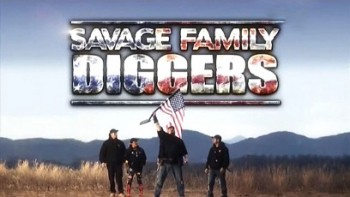 Кладоискатели Америки 2 сезон 03 серия / Savage Family Diggers (2013)