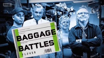 Багажные битвы 3 сезон 08 серия. На войне как на войне / Baggage Battles (2013)