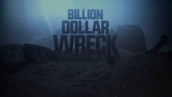 Крушение на миллиард 9 серия. Золотая лихорадка / Billion dollar wreck (2016)