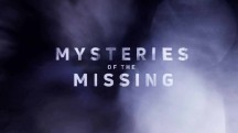 Загадочные исчезновения 2 серия. Атлантида: потерянные свидетельства / Mysteries of the Missing (2017)