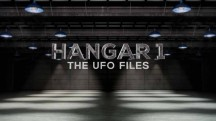 Ангар 1: Архив НЛО 2 сезон 9 серия. Полиция против НЛО / Hangar 1: The UFO Files (2015)