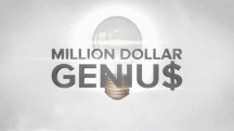 Гений на миллион 2 серия. Король домоседов / Million Dollar Genius (2016)