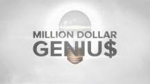 Гений на миллион 9 серия. Колесная история / Million Dollar Genius (2016)