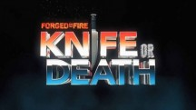 Между молотом и наковальней: на ножах 2 серия. Баронги к бою / Forged in Fire: Knife or Death (2018)