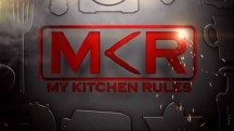 Правила моей кухни 9 сезон 38 серия. Супер Ужин - Ким и Сун / My Kitchen Rules (2018)