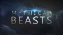 Мифические существа 8 серия. Демоны Ада / Mythical Beasts (2018)