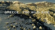 Дикая природа Греции 2 серия. Окруженные синевой / Greece The Wild Side (2019)