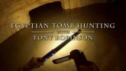 В поисках египетских гробниц с Тони Робинсоном 1 серия / Egyptian Tomb Hunting (2018)